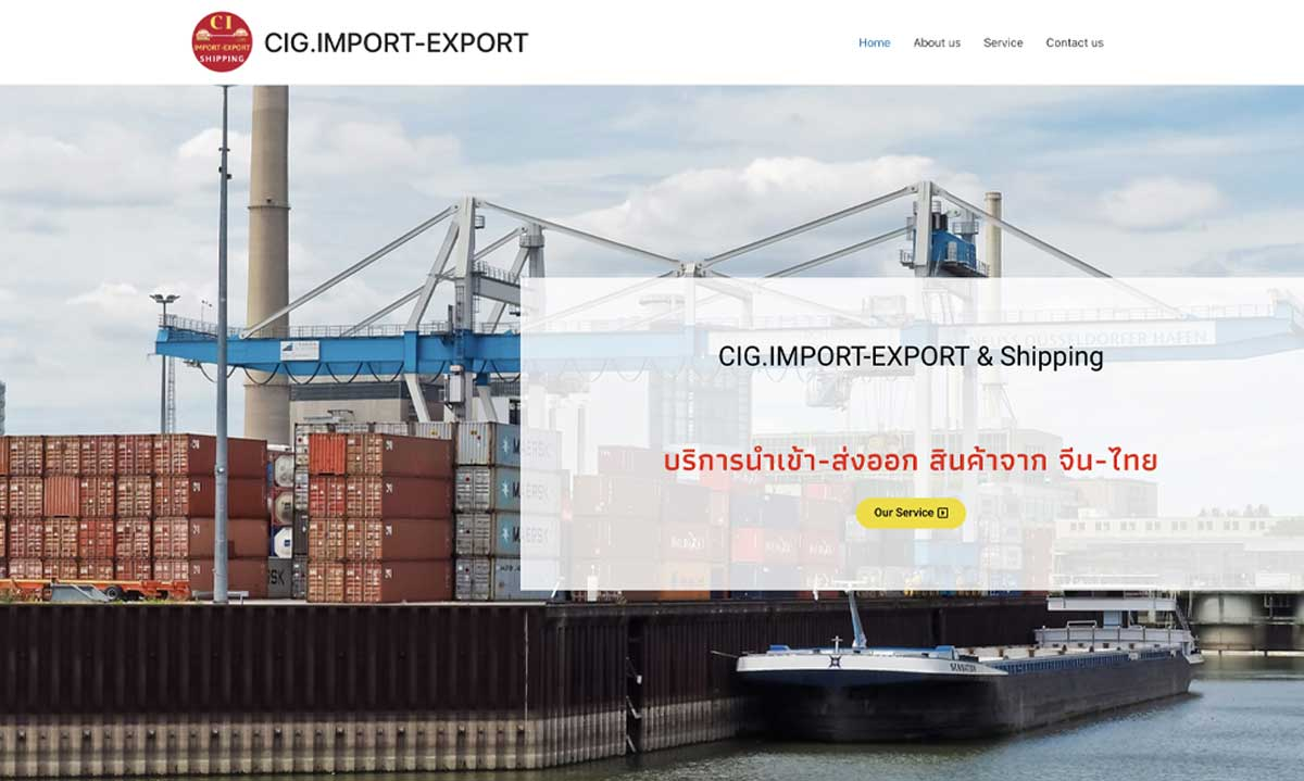 CIG.IMPORT-EXPORT & Shipping
