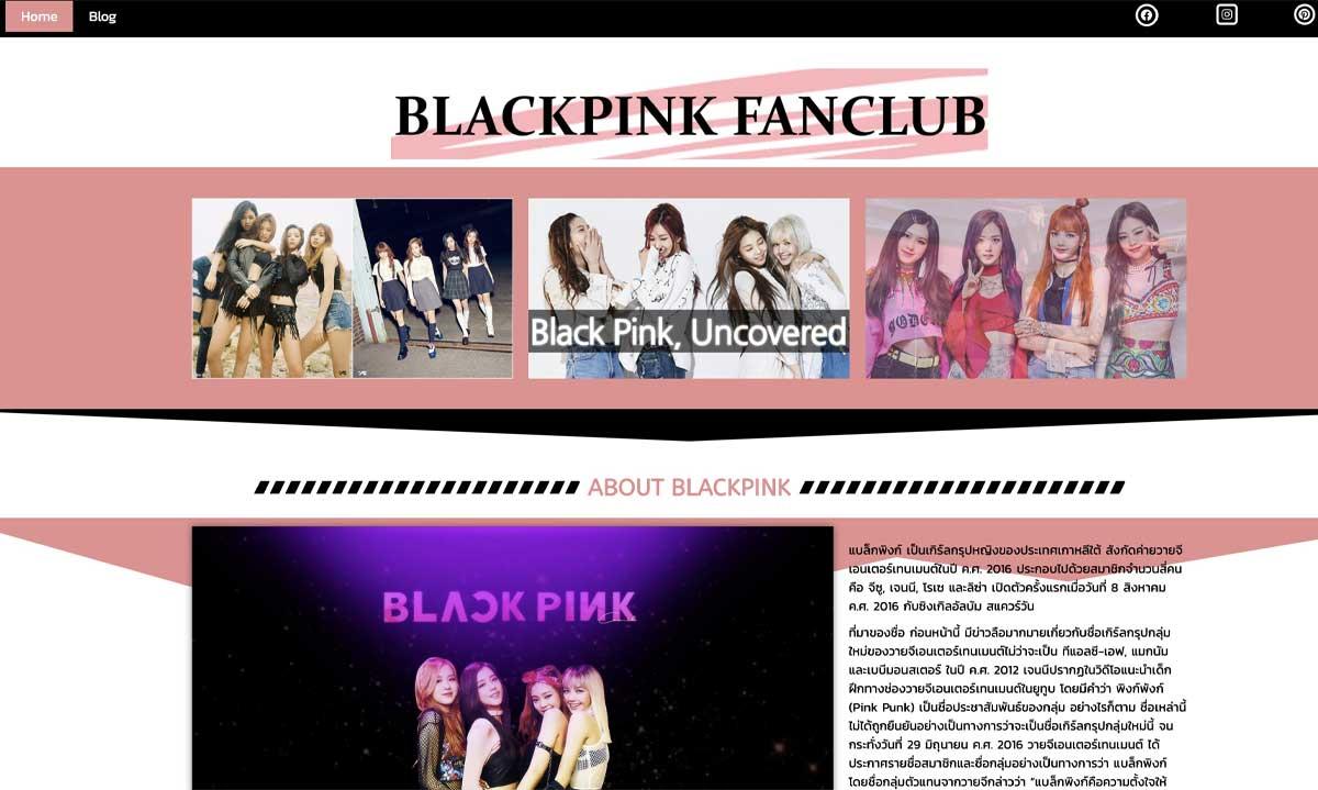 blackpinkfanclub