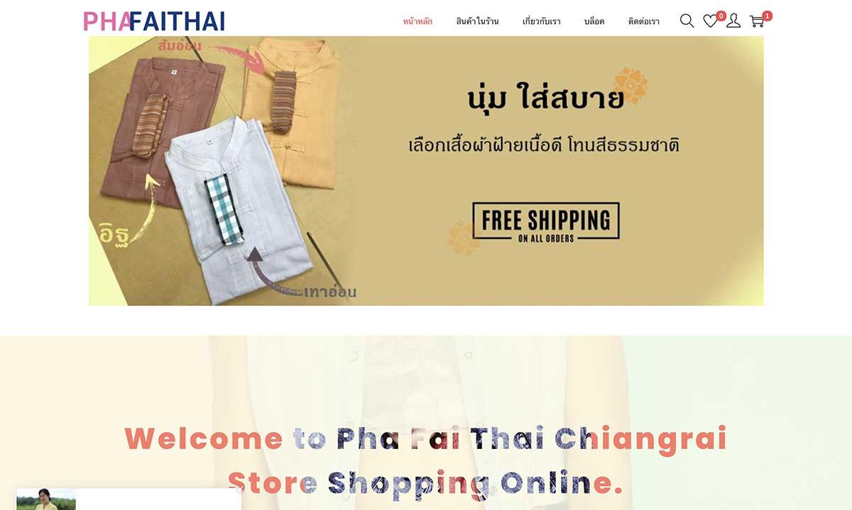 phafaithai