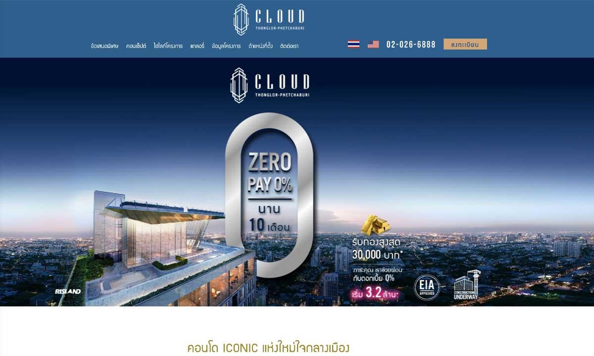 CLOUD Thonglor-Phetchaburi