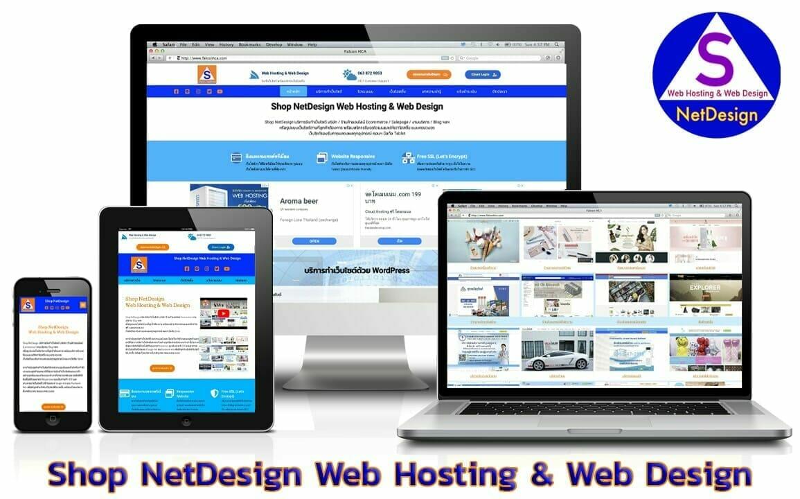 Shop netdesign