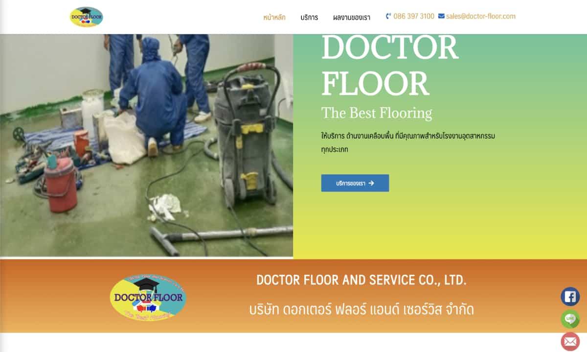 DOCTOR FLOOR งานเคลือบพื้น
