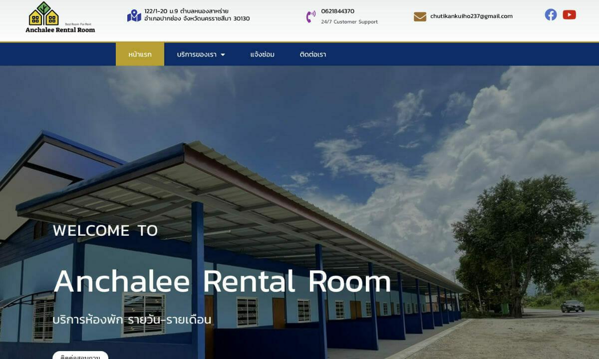 Anchalee Rental Room